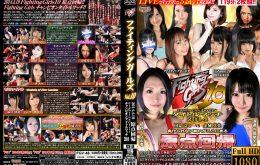 FGV-48【HD】Fighting Girls Volume.10 2014.4.19 原点回帰 FightingGirls チャンピオンタイトルマッチ2014
