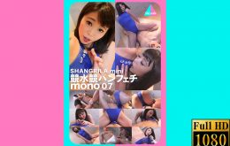 MINI-033【HD】競水競パンフェチ mono 07