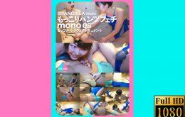 MINI-036【HD】もっこりパンツフェチ mono 05