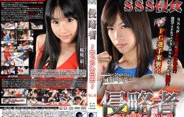 SI-03 侵略者 〜INVADER〜 Vol.03