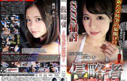 SI-05 侵略者 〜INVADER〜 Vol.05