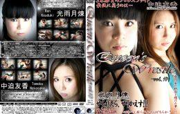 SQ-10 Queen's Wrestle Vol.10