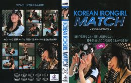 TWZ-07 KOREAN IRONGIRL MATCH SPECIAL CAGE MATCH
