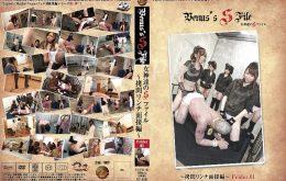 YVFD-01『女神達のSファイル』〜 拷問リンチ面接編 Folder.01-前編+後編