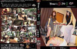 YVFD-09 女神達のSファイル2 〜 拷問リンチ面接編 Folder.01