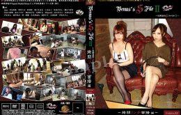 YVFD-10 女神達のSファイル2 〜 拷問リンチ面接編 Folder.02