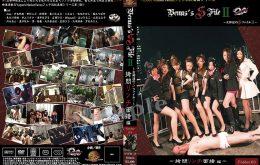 YVFD-11 女神達のSファイル2 〜 拷問リンチ面接編 Folder.03