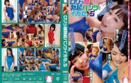 SGCM-008【HD】ロリッ娘勃起パンツイカセ。5