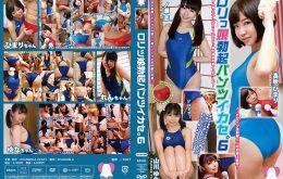 SGCM-009【HD】ロリッ娘勃起パンツイカセ。6