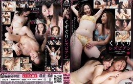 CKL-03 くすぐりレズビアン volume.3