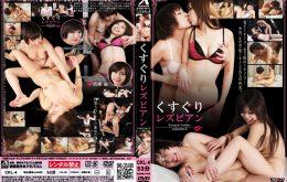 CKL-04 くすぐりレズビアン volume.4