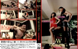 WQT-07 The W Queen's M格闘調教!