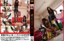WQT-08 The W Queen's 蹴り! 2