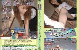 GTSD-01 GTS Crush Vol.1
