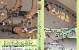 GTSD-02 GTS Crush Vol.2