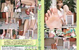 GTSD-04 GTS Crush Vol.4