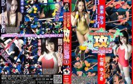 BSA-01 スペシャルファイターの【攻】プロレス技コレクション1