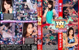 BSA-07 スペシャルファイターの【攻】プロレス技コレクション7