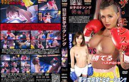 BZB-01 絶望女子ボクシング No.01