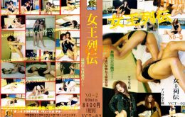 VCT-02 女王列伝 No.2