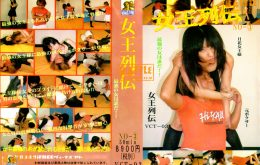VCT-03 女王列伝 No.3