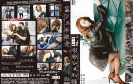 KK-1 革フェチの女 Vol.1