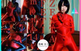 MINI-045【HD】ZENTAI FETI mono 14