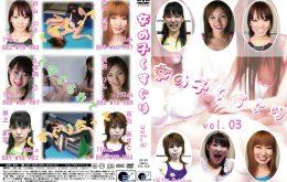 SO-03 女の子くすぐり vol.3