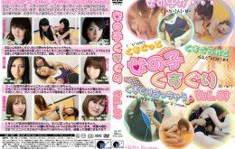 SO-07 女の子くすぐり vol.7