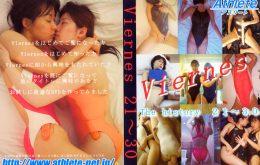 VIEH-03 Viernes The history 21〜30